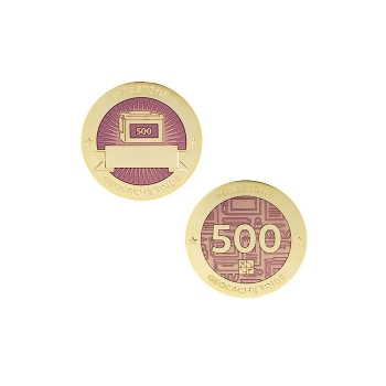 Geocaching Milestone and Tag Set - 500 Finds